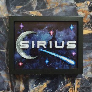 Sirius Baby Plaque